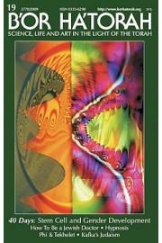 B'Or Ha'Torah Journal of Torah & Science, Vol .19