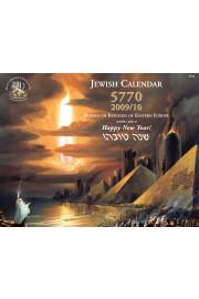Jewish Calendar 5770 - English Edition