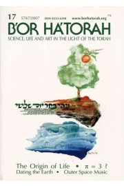 B'Or Ha'Torah Journal of Torah & Science, Vol .17