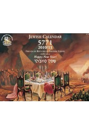 Jewish Calendar 5771 - English Edition