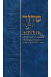 Siddur Annotated Large - English