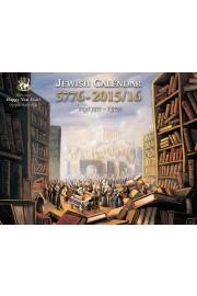Jewish Calendar 5776 - English Edition