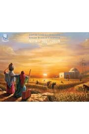 Jewish Russian Calendar 5778 - Featuring Yossi Rosenstein art