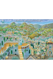 Jewish Calendar 5777 - English Edition