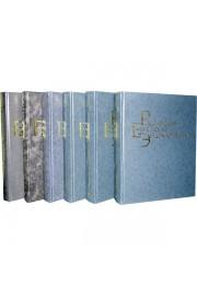 Encyclopedia of Russian Jewry, 7 Vol. Set [Российская Еврейская Энциклопедия. 7 томов]