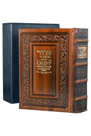 Siddur - Annotated Edition - Compact Size - Leather Bound Gift Edition - Brown